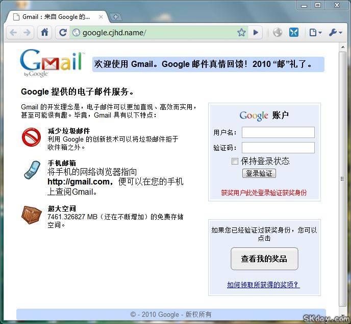 Google 钓鱼网站